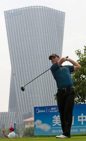 Matt Griffin hits a towering drive